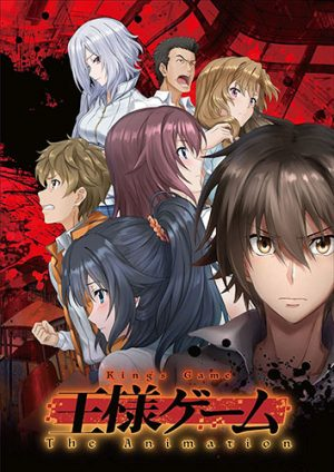 Ousama-Game-capture-500x281 Top 10 Most Gruesome Deaths in Ousama Game (King's Game)