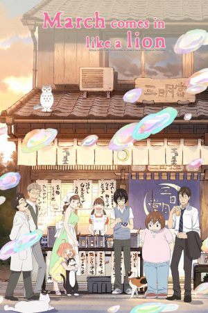 Sangatsu-no-Lion-3-gatsu-March-Comes-in-Like-a-Lion-300x450 Animes de Recuentos de la Vida para el otoño del 2017