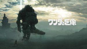 Los 10 mejores colosos de Shadow of the Colossus (2018)