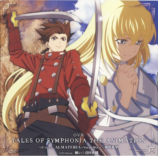 Tales-of-Symphonia-Wallpaper-2-506x500 Top 10 Video Game Couples