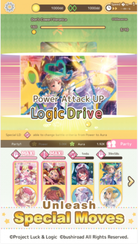 "Tap-Hina-Logic-285x500 ENG Version of Popular JPN Clicker Game ""Tap Hina Logic"" Arrives on iOS & Android!"