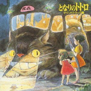 Los 10 mejores animes producidos por Studio Ghibli