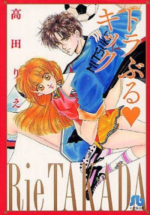 Under-Hero-manga-2-320x500 Top 7 Manga by Takada Rie [Best Recommendations]