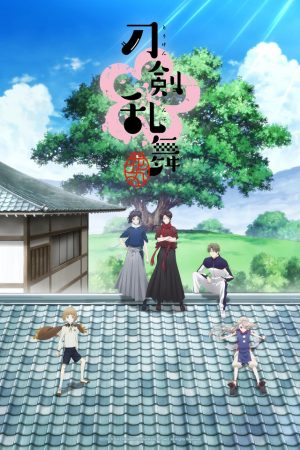Touken Ranbu: Hanamaru 2nd Season Reveals Next ED!