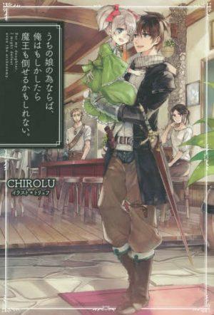 Black-Bullet-wallpaper-700x311 Top 10 Family Light Novels