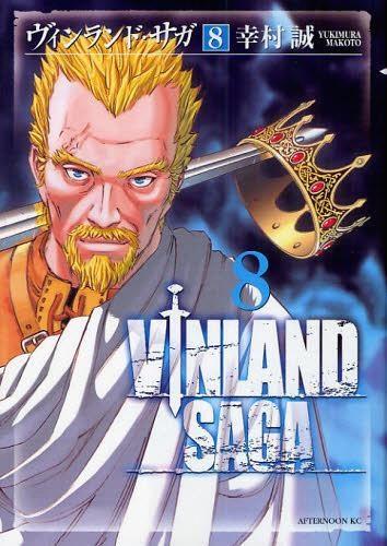 Vinland-Saga-manga-5-352x500 Top 10 Vinland Saga Manga Characters