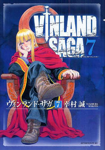Vinland-Saga-Wallpaper-700x380 Rebellious Royals (and Nobles) in Anime that Simply Refuse to Play by the Rules