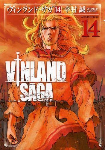 Vinland-Saga-manga-3-351x500 Vinland Saga Explained