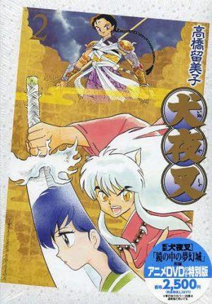 Karakai-Jouzu-no-Takagi-san-8-355x500 Ranking semanal de Manga (16 febrero 2018)