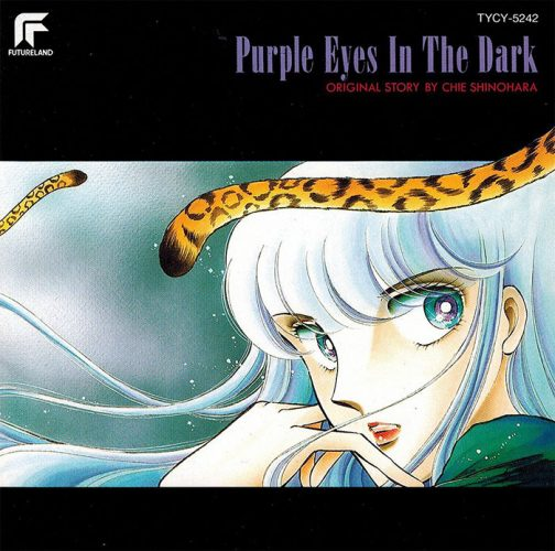 Yami-no-Purple-Eyes-manga-Wallpaper-504x500 Top 7 Manga by Chie Shinohara [Best Recommendations]