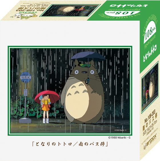 108-203-Totoro-Rain-Bus-Stop-Petite-Puzzle-560x562 Bluefin To Showcase Studio Ghibli Lifestyle Products At Toy Fair 2018