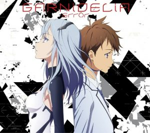 6 Anime Like BEATLESS [Recommendations]