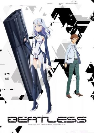BEATLESS-dvd-225x350 [Sci-Fi & Romance Winter 2018] Like Clockwork Planet? Watch This!