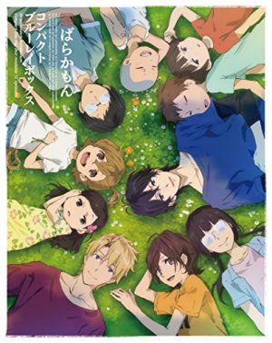 [Small Children Anime Winter 2018] Like Barakamon? Watch This!
