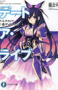 Medaka-Box-Novel-Part-1-Kuguhara-Messhi-no-Funuketa-Kunrin-Matawa-Naginoura-Nagisa-no-Ashige-niyoru-Tohyo-321x500 Weekly Light Novel Ranking Chart [06/05/2018]