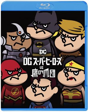 DC-Super-Heroes-vs-Taka-no-Tsume-Dan-capture-700x394 Top 10 Parody Anime Movies [Best Recommendations]