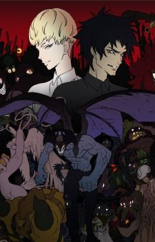 DEVILMAN-crybaby-dvd-225x350 [Supernatural Drama Anime Winter 2018] Like Ajin? Watch This!