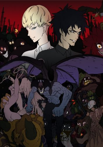 DEVILMAN-crybaby-dvd-353x500 [Honey's Crush Wednesday] 5 Ryo Asuka Highlights – Devilman: Crybaby