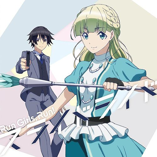 Death-March-Kara-Hajimaru-Isekai-Kyousoukyoku-Parallel-World-Rhapsody-300x450 6 Anime Like Death March kara Hajimaru Isekai Kyousoukyoku [Recommendations]
