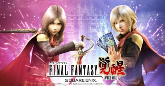 Final-Fantasy-Awakening-1-560x293 Final Fantasy Awakening Launches on iOS!