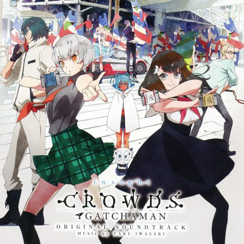 Gatchaman-Crowds-Insight-dvd-300x403 6 Anime Like Gatchaman Crowds Insight [Recommendations]