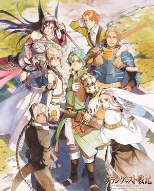 6 Anime Like Grancrest Senki (Record of Grancrest War) [Recommendations]