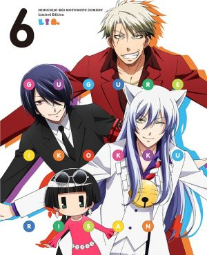6 Anime Like Gugure! Kokkuri-san [Recommendations]