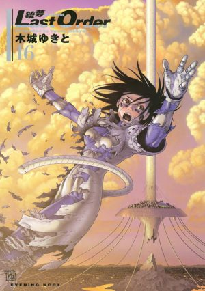 Top 10 Manga that Push the Envelope [Best Recommendations]