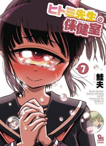 Rokka-Monster-Girl-manga-374x500 Top 10 Manga Creatures