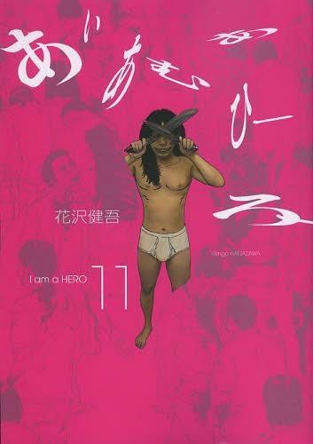 Vagabond-manga-2-341x500 Top 10 Bloodthirsty Manga Characters