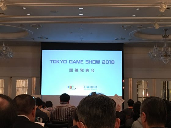 IMG_2195-560x420 TOKYO GAME SHOW 2018 Announcement Party Highlights!