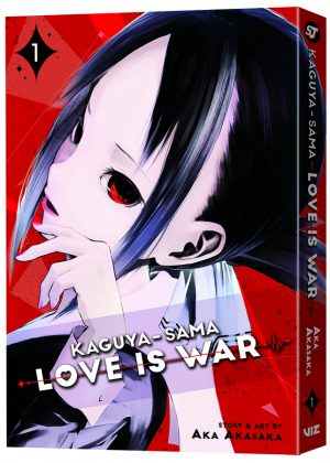 VIZ Media Launches New Manga Series KAGUYA-SAMA: LOVE IS WAR