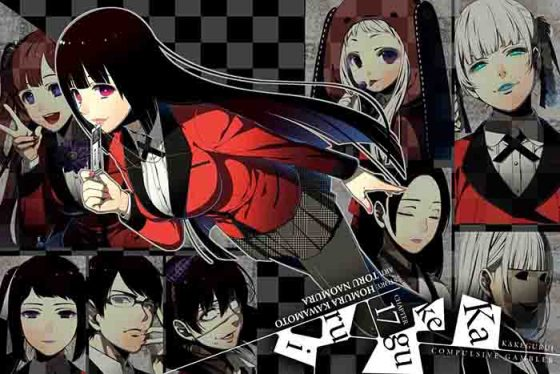 Kakegurui-Yumeko-Wallpaper-560x374 Thriller Anime - Winter 2019 (Expectations Vs. Reality: How Thriller Anime in 2019 Fared)