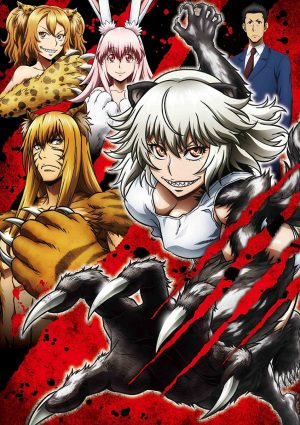 6 Anime Like Killing Bites [Recommendations]
