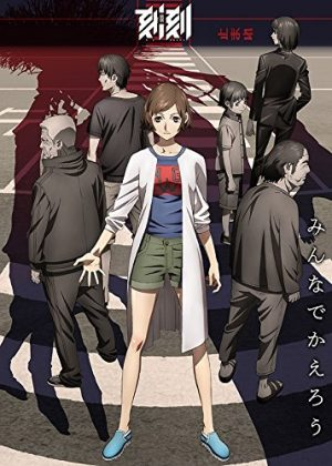 6 Anime Like Kokkoku [Recommendations]