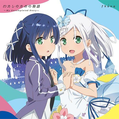 Marchen-Madchen-300x450 6 Anime Like Märchen Mädchen [Recommendations]