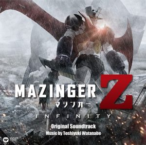 Mazinger Z: Infinity Movie Review