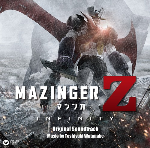 Mazinger-Z-Movie-Infinity-Wallpaper Mazinger Z: Infinity Movie Review