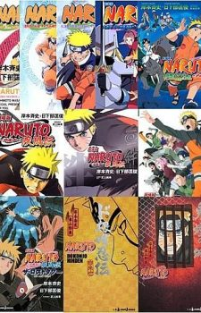 NARUTO-Vol.1-11-set-358x500 Weekly Light Novel Ranking Chart [03/06/2018]