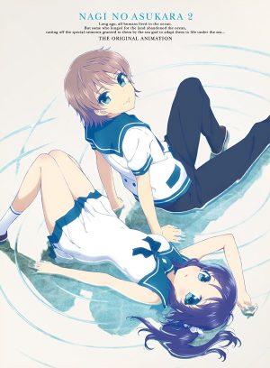 Irozuku-Sekai-no-Ashita-kara-dvd-300x410 6 Anime Like Irozuku Sekai no Ashita kara (IRODUKU - The World in Colors) [Recommendations]