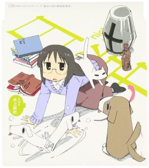 nichijou-wallpaper-700x483 Top 10 Best Comedy Anime of the 2010s [Best Recommendations]