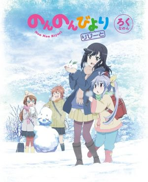 6 Anime Like Non Non Biyori [Recommendations]