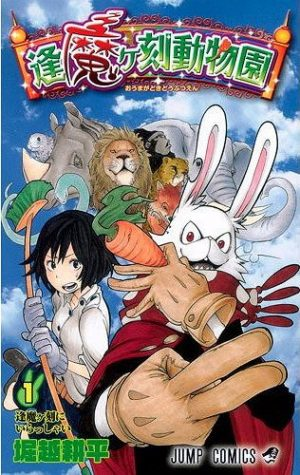 My-Hero-Academia-Wallpaper-1 Top Manga by Kouhei Horikoshi [Best Recommendations]