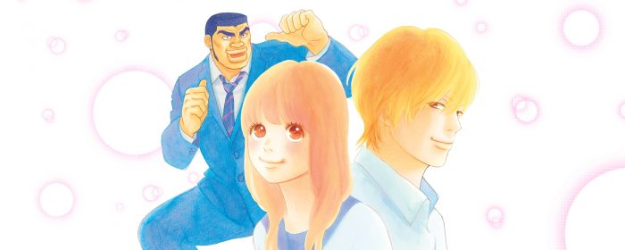 Ore-Monogatari-wallpaper-700x280 Top 7 Manga by Kawahara Kazune [Best Recommendations]