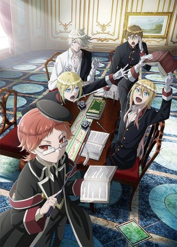Oshitsu-Kyoshi-Haine-dvd-358x500 Oushitsu Kyoushi Haine (The Royal Tutor) Announces Anime Movie!