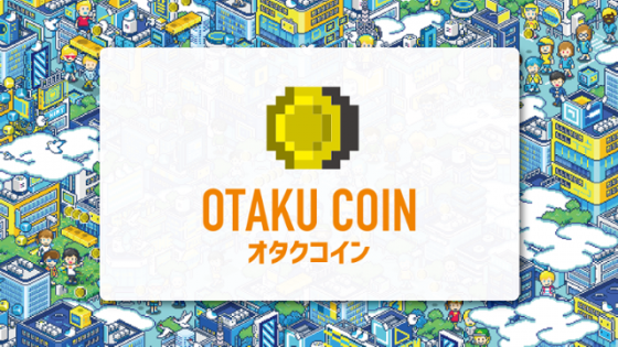 Otakucoin-logo-560x315 Introducing the Otaku Coin: A Virtual Coin Currency for Otaku Culture!
