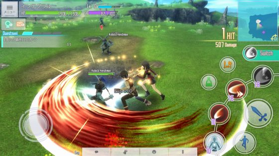 Art_1519254468-560x321 Pre-Registration Opens Today for SWORD ART ONLINE: Integral Factor