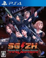 [Thirsty Thursday] 6 Games Like School Girl Zombie Hunter [Recommendations]