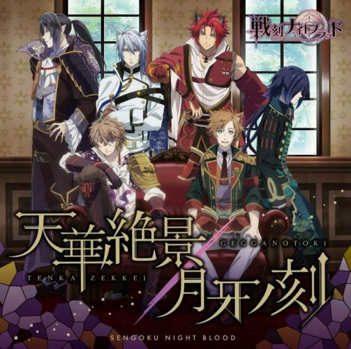 Sengoku-Night-Blood-Wallpaper-1-503x500 Top 4 Best Reverse Harem Anime of 2017 [Best Recommendations]