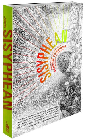Surreal Sci-Fi Novel SISYPHEAN Debuts From VIZ Media's Haikasoru Imprint